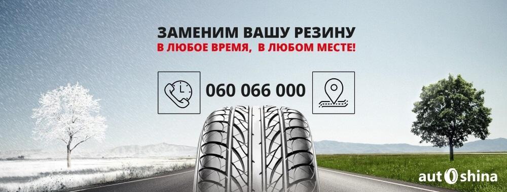 Шиномонтаж - выезд по всей Молдове
